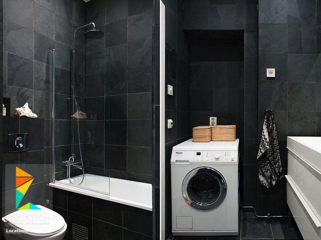 ديكورات حمامات صغيرة المساحة 50 تصميم حمامات مودرن بأفكار رائعة جدا Modern Bathroom White Interior Design Black And White Interior