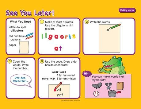 this hands on center for making words can be ready in a snap put the letter manipulatives needed to spell alligators red and glue crayons blank paper
