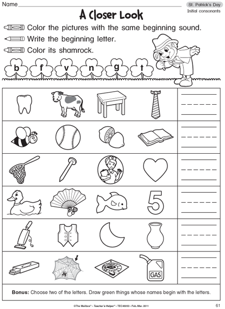 Kindergarten Worksheets Phonics: Kindergarten Phonics Worksheet   Good for Homework (FREE!)   Pre K    ,