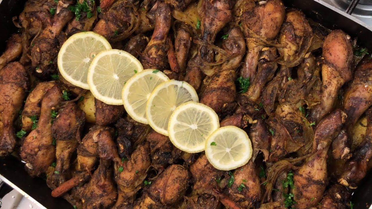 صينية أفخاذ الدجاج مع الخضار بالفرن على طريقة بنت الهاشمي Beef Food