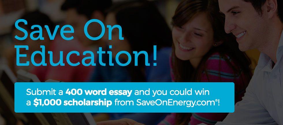 Energy Scholarship Saveonenergy Com For College Prowler No Essay
