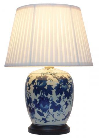 Ashmolean Shi Liu Lamp