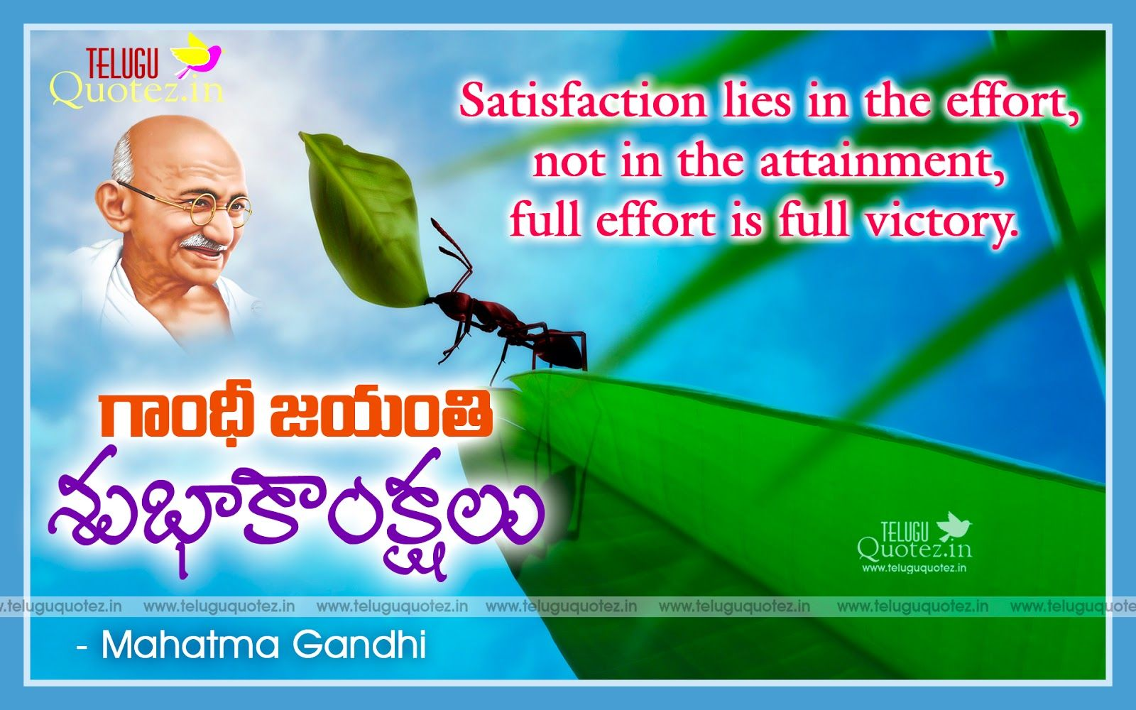 Happy Gandhi Jayanthi Telugu Wishes Quotes Hd Images Free