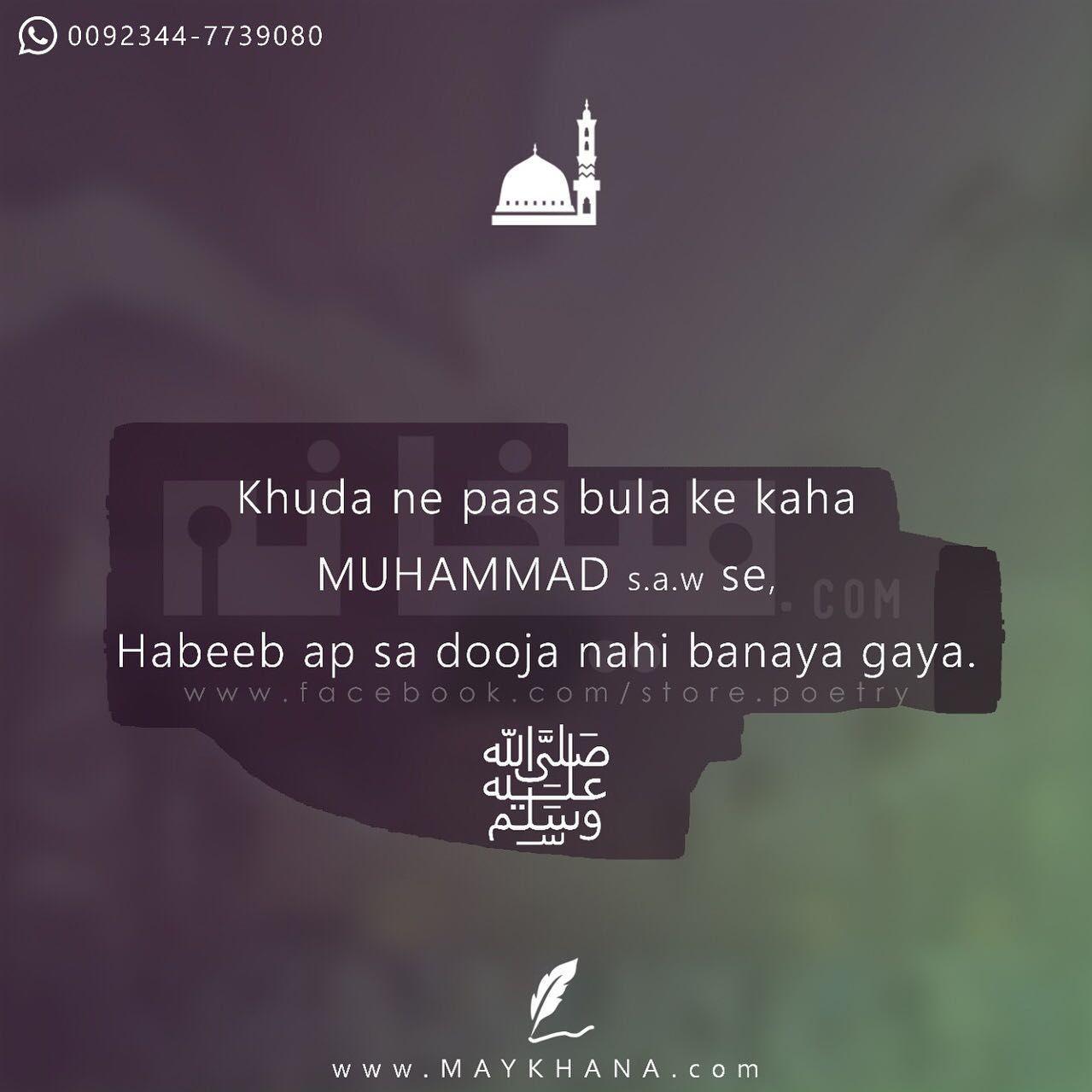 Pin On May Khana Poetry