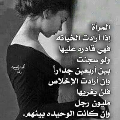 Arabische Worte