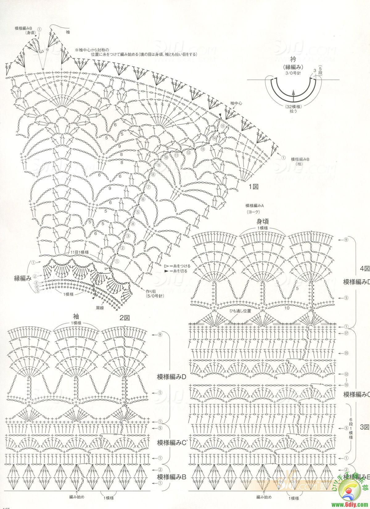 Holiday Crochet Patterns Doilies