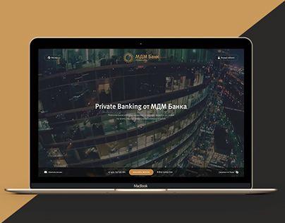 Consultez ce projet @Behance: \u201cMDM Bank — Private Banking\u201d https://www.behance.net/gallery/27235657/MDM-Bank-Private-Banking