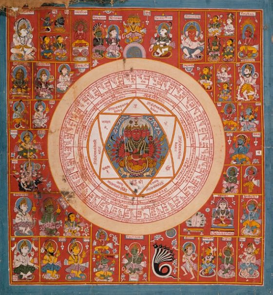 An Eighteenth Century Painted Yantra Of The Goddess Pratyangira LACMA Collections