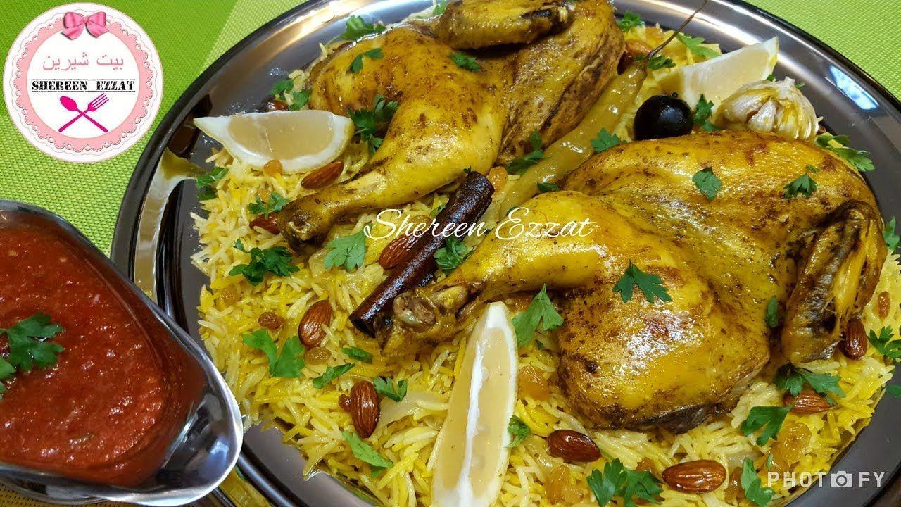 مندى الدجاج بطريقتى ولا اروع Middle Eastern Recipes Food Chicken