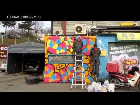Good Life - Graffiti by LEODAV. 그래피티 인테리어 제작 영상