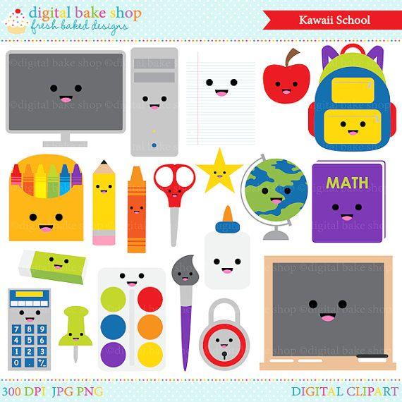 Kawaii School Clip Art Digital Clipart Kawaii School Digital