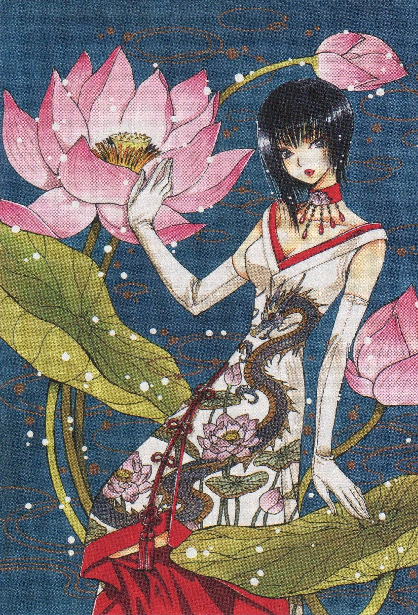 Download CLAMP (1442x2119) Minitokyo Manga