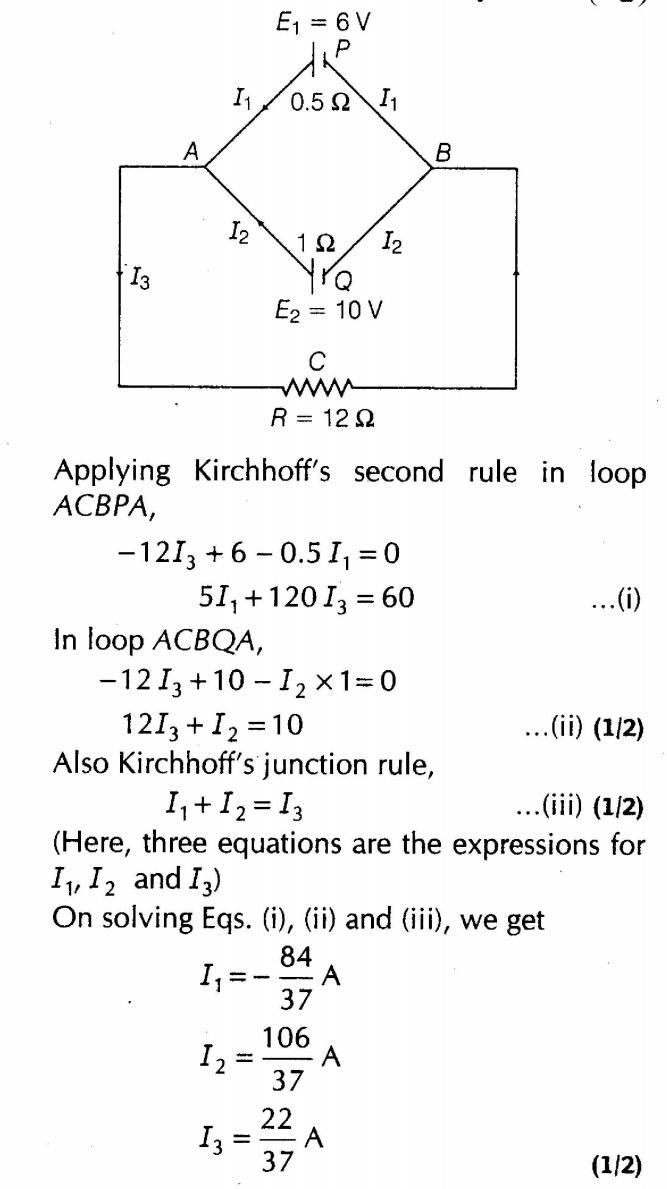 Pin By Risima Laz On Electrical Engineering Pinterest Physics Electric Circuit Questions Important For Class 12 Cbse Kirchhoffs