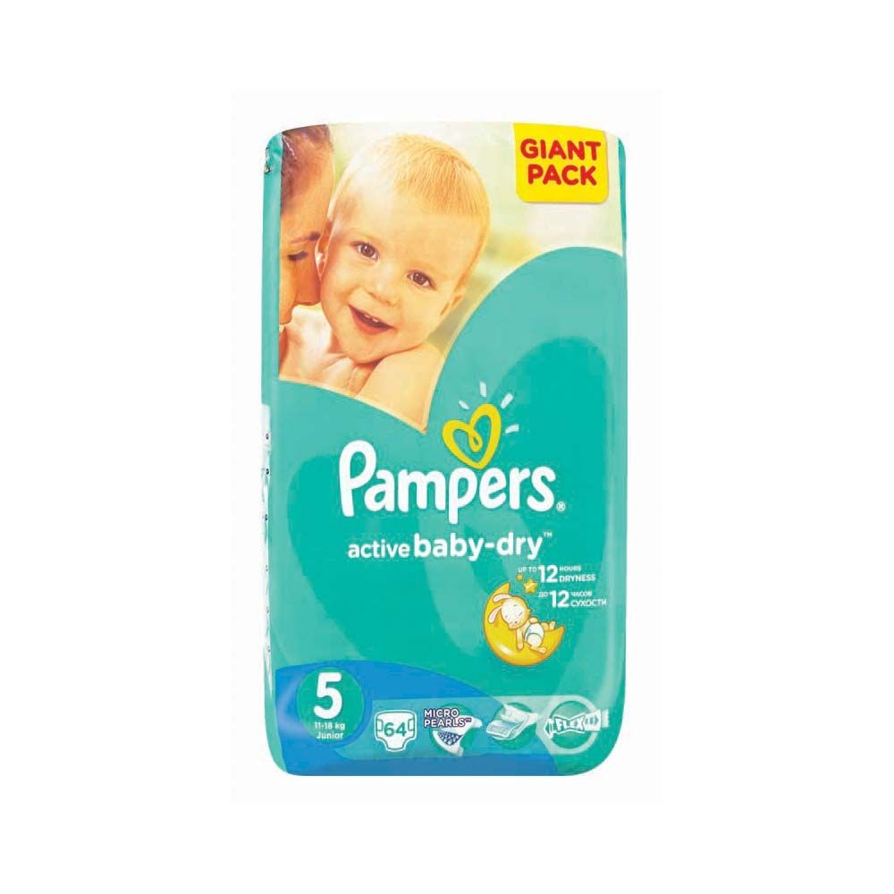 Pampers active baby junior size 5 giant pack 64s chrismas pampers active baby junior size 5 giant pack 64s nvjuhfo Image collections