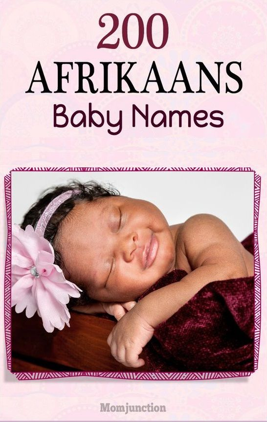 Afrikaans girls names