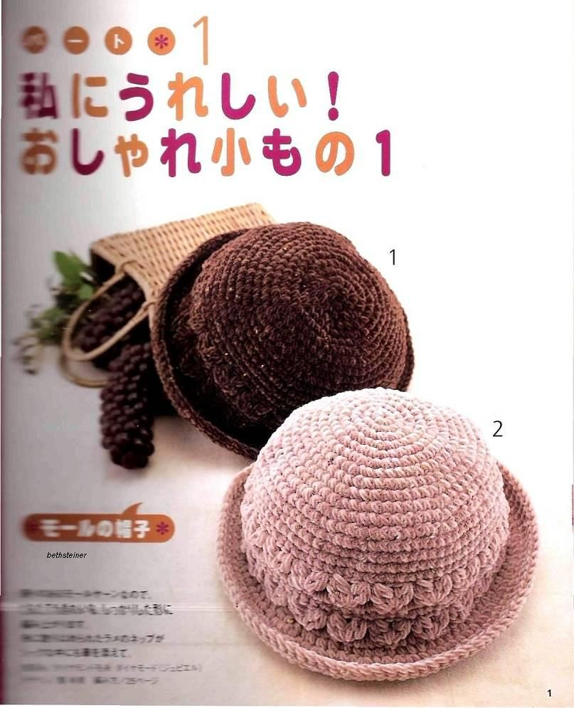 Patrones Crochet: Patron Crochet Sombrero Tazon | Crochet Hats ...