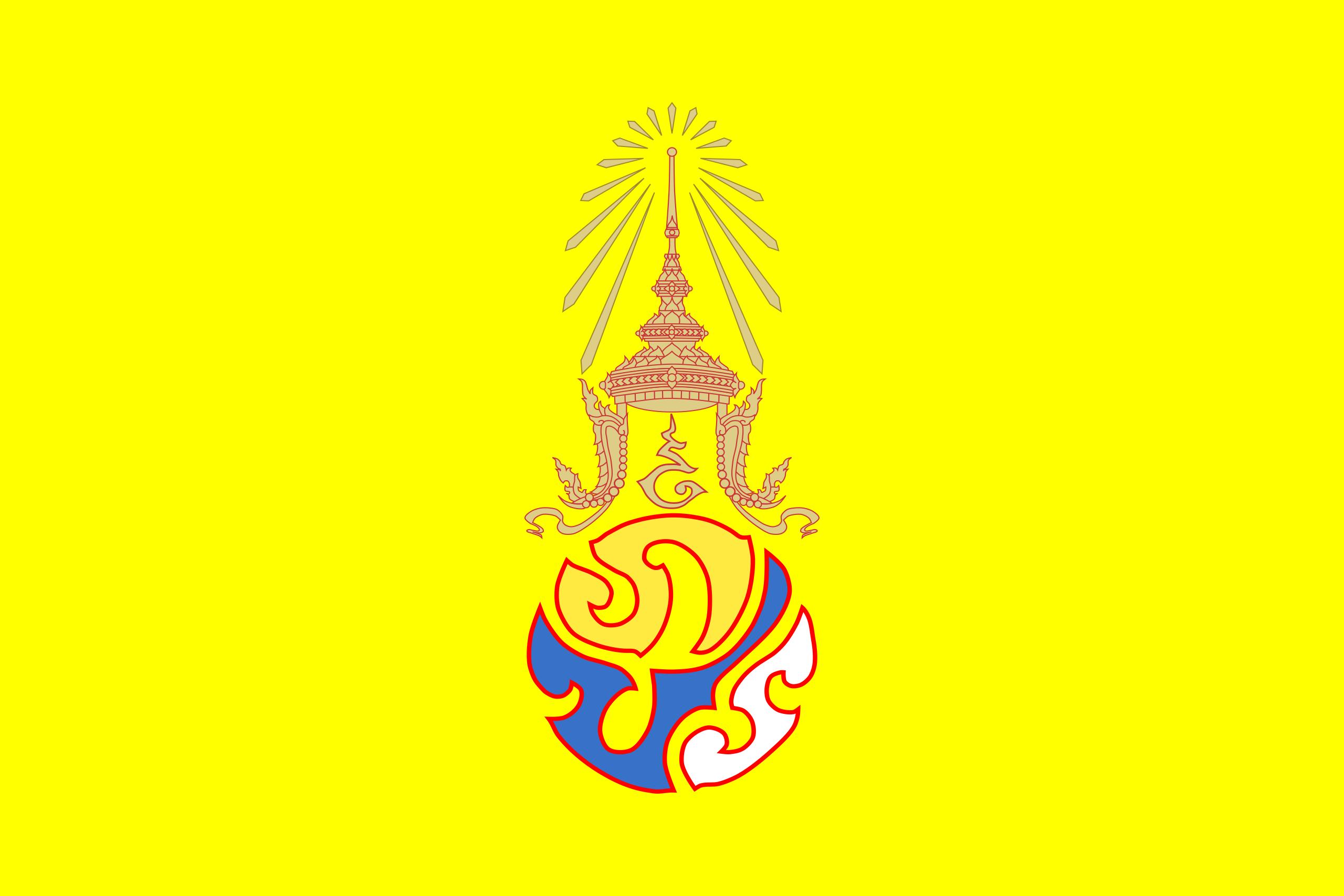 Royal Flags Of Thailand Bhumibol Adulyadej Bhumibol King Bhumibol Adulyadej