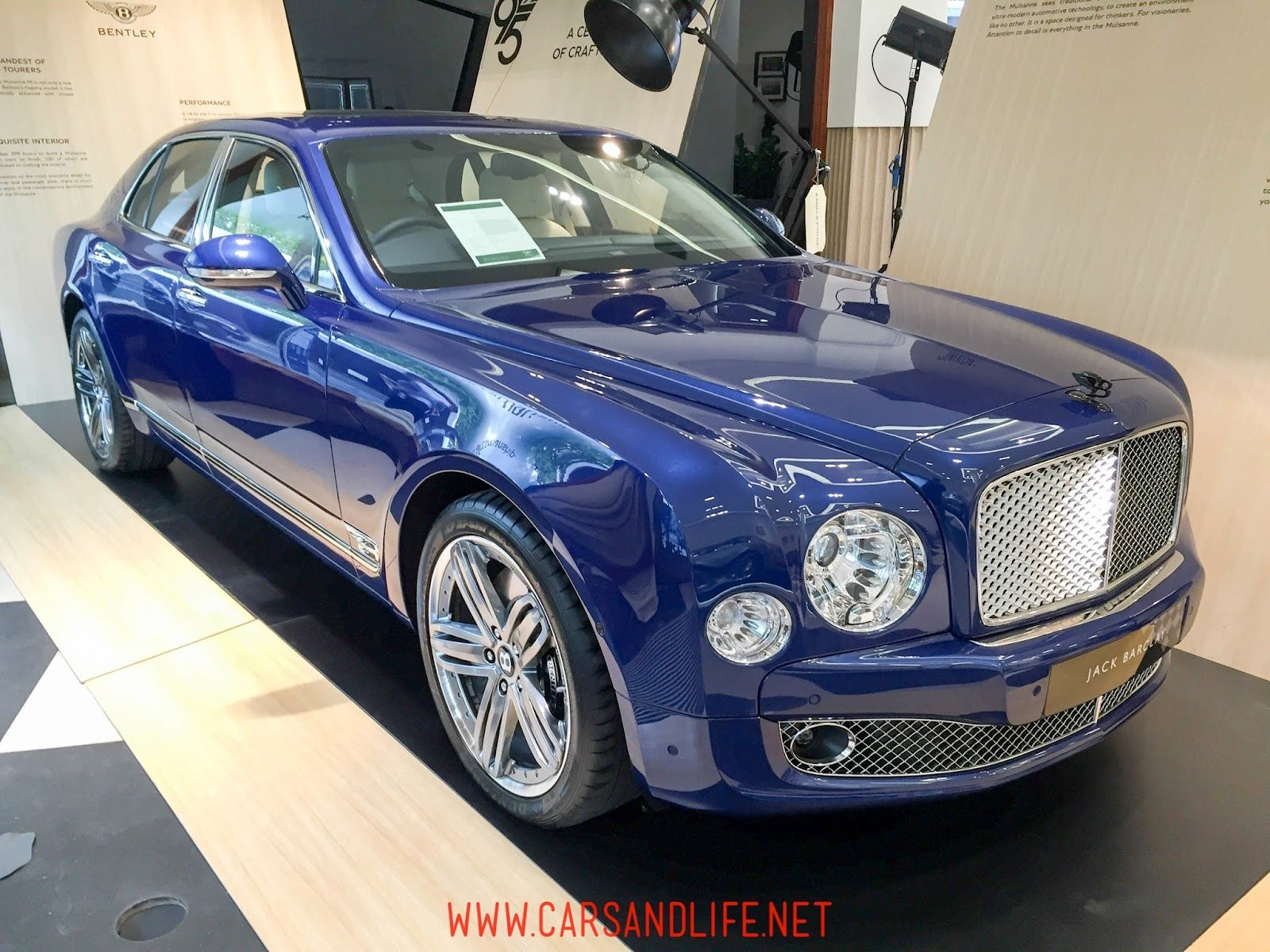 Cars & Life | Cars Fashion Lifestyle Blog: Limited Edition Bentley Mulsanne 95 | Jack Barclay HR Owen, London