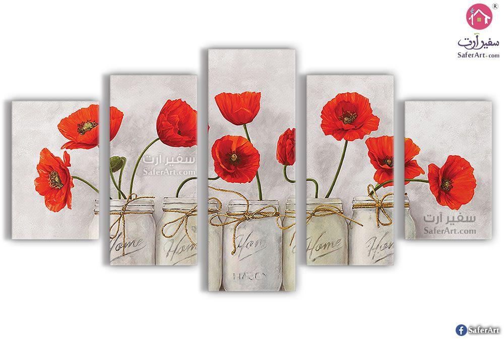 لوحات مودرن مقسمة ورود حمراء سفير ارت للديكور Flower Wall Art Place Card Holders Art