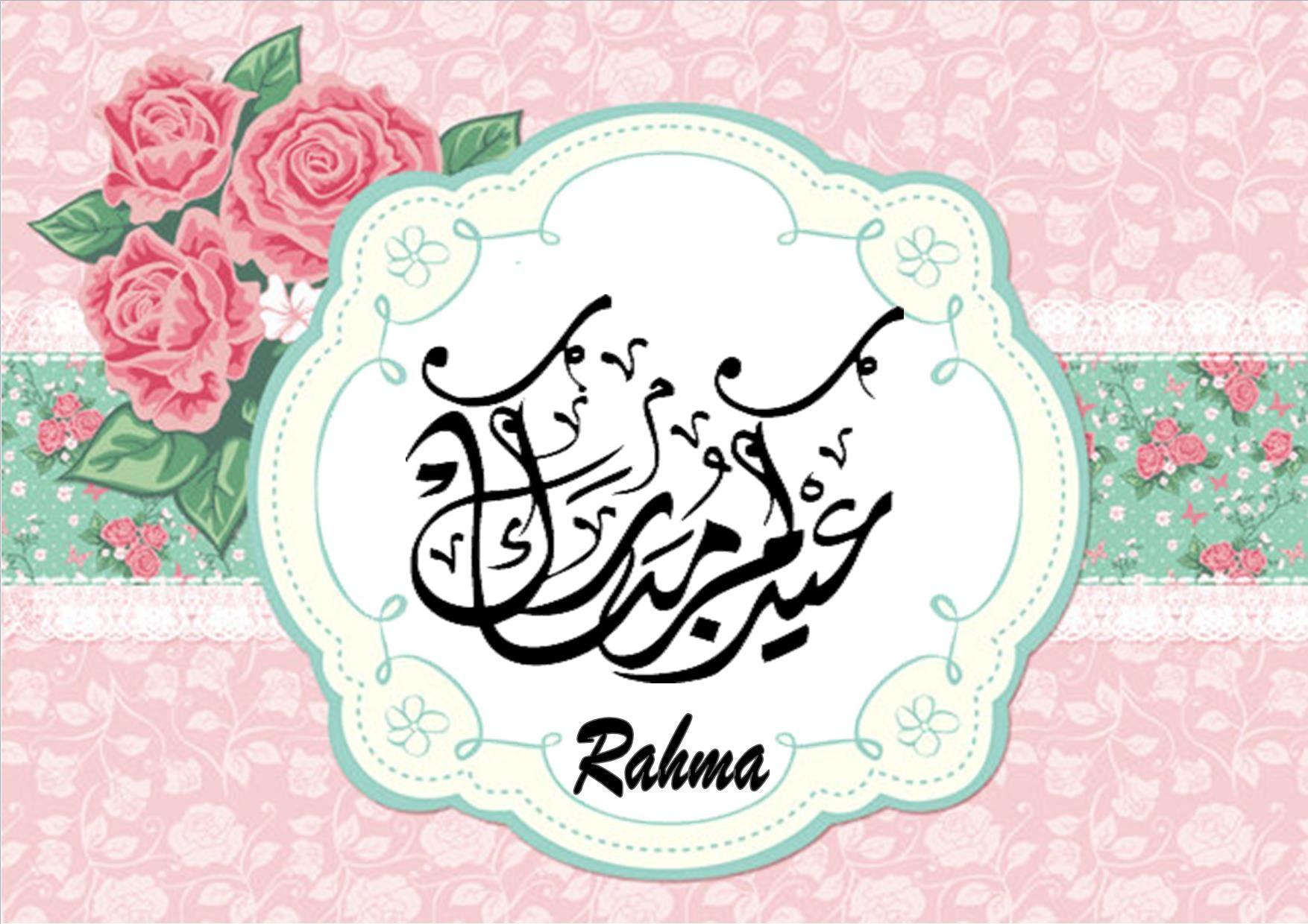 Pin By Rahma Allouh On Eid Mubarak Eid Envelopes Eid Decoration Happy Eid