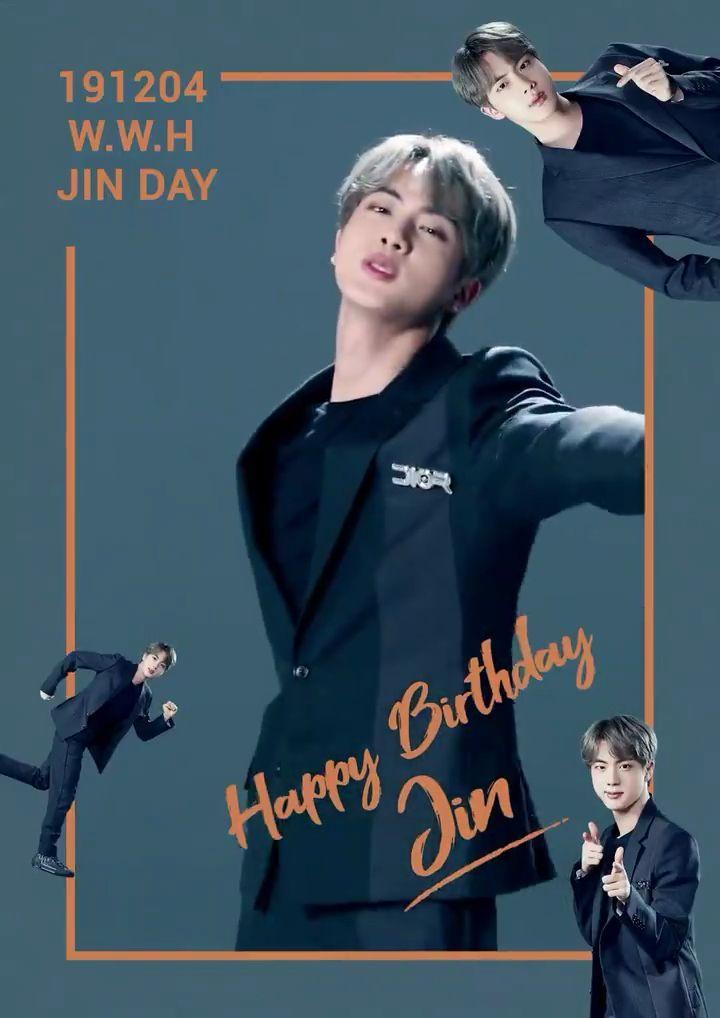 191204 #BTS twt update #HappyJinDay #happybirthdayjungkook in 2020   Bts  happy birthday, Bts birthdays, Album bts