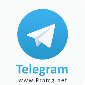 برنامج تيليجرام للكمبيوتر