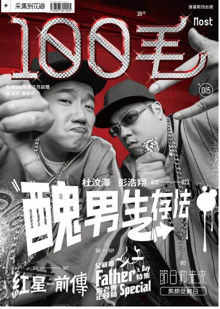 100毛(440×1196)