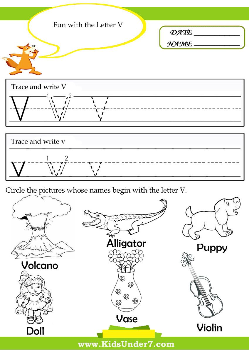 free alphabet tracing pages preschool alphabet tracing printable worksheets these alphabet. Black Bedroom Furniture Sets. Home Design Ideas