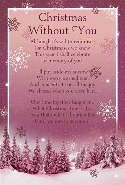 christmas mum and dad heaven poems