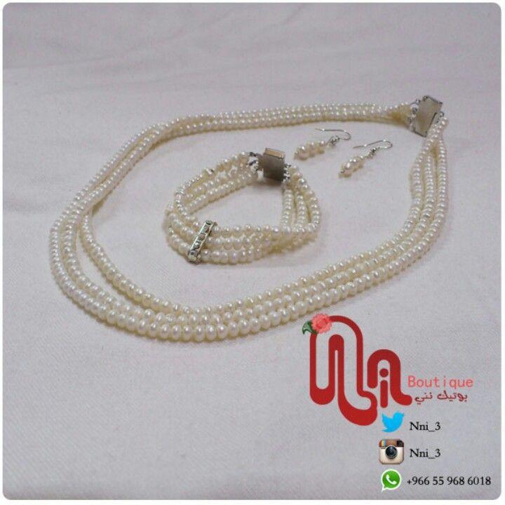 طقم لولو زراعي 75 ريال Infinity Bracelet Jewelry Bracelets