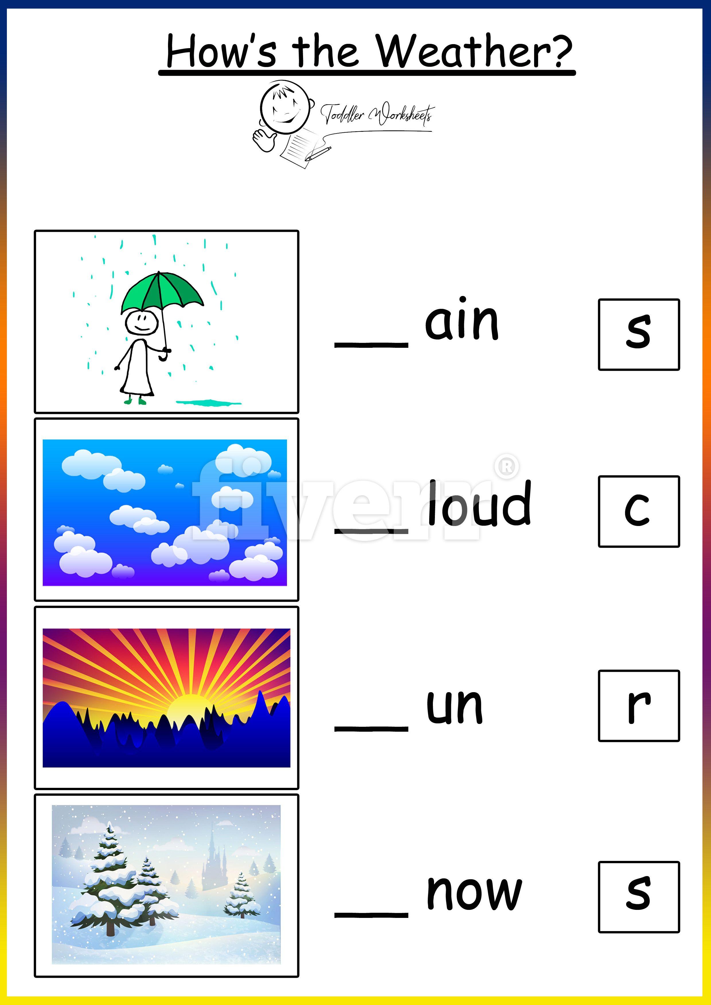 Free Preschool Sitewords Worksheets