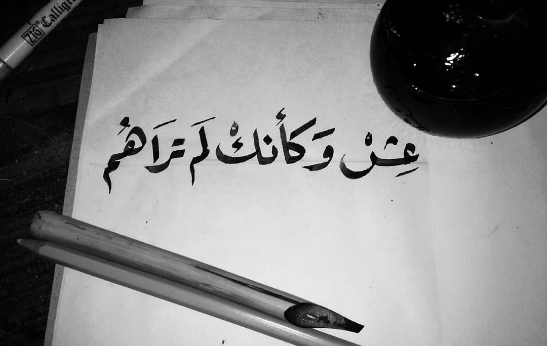 Pin By Bemoo Eltop On شعر غزل Paper Calligraphy Art
