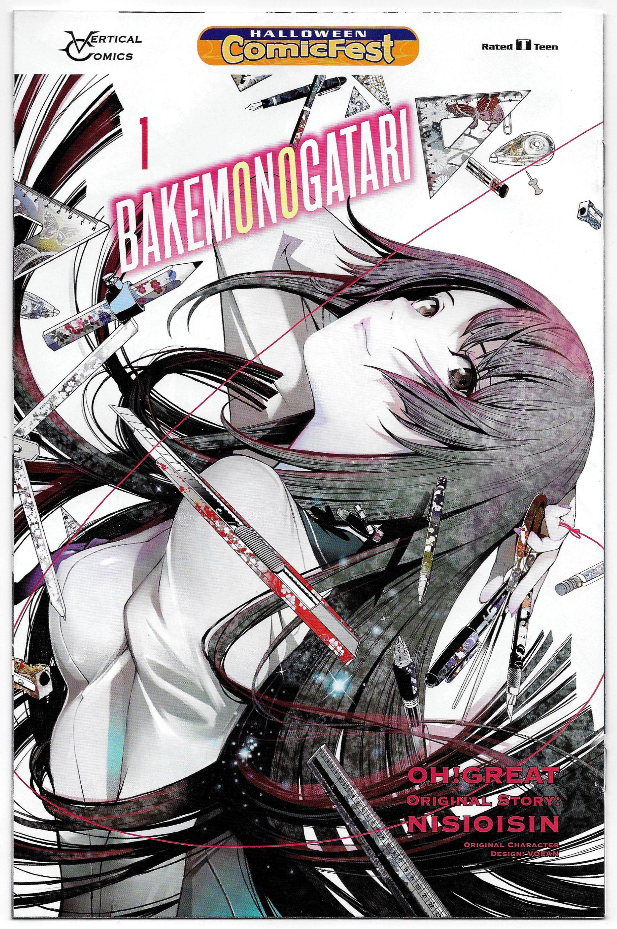 HCF Halloween ComicFest Bakemonogatari Sampler 1