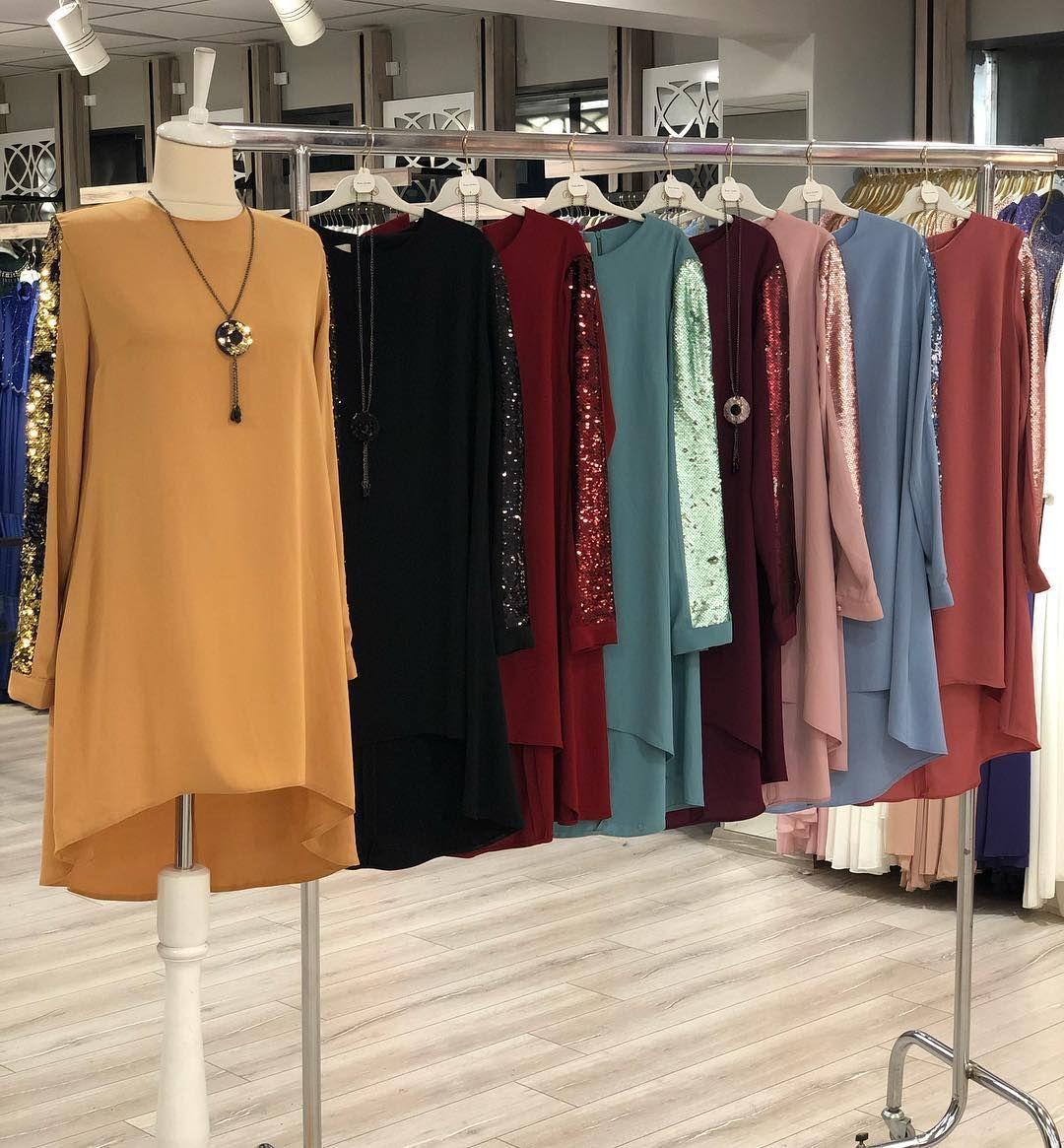 Siparis Icin Www Anadolugiyim Com Tr Sayfamiz Ziyaret Edebilir Kredi Kartina 9 A Moda Giyim Biye