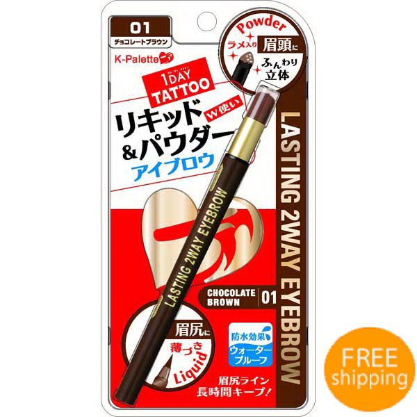 K Palette Japan 1 Day Tattoo Lasting 2 Way Liquid Eyebrow Powder