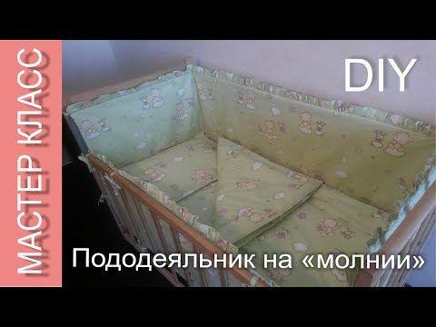 Кремлевская елка 2019 официальные билеты Цирк на Цветном 33