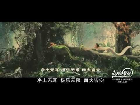 The Sorcerer and the White Snake VFX By NEXT Visual Studio, 白蛇传说 CG, 白蛇傳...