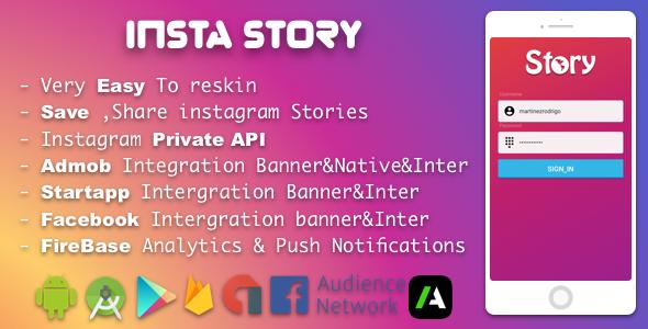 Premium Instagram Story Saver With Admob FB Startapp Banner