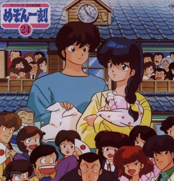 Thirty Years Later: Maison Ikkoku Anime Series | Anime, Old anime ...