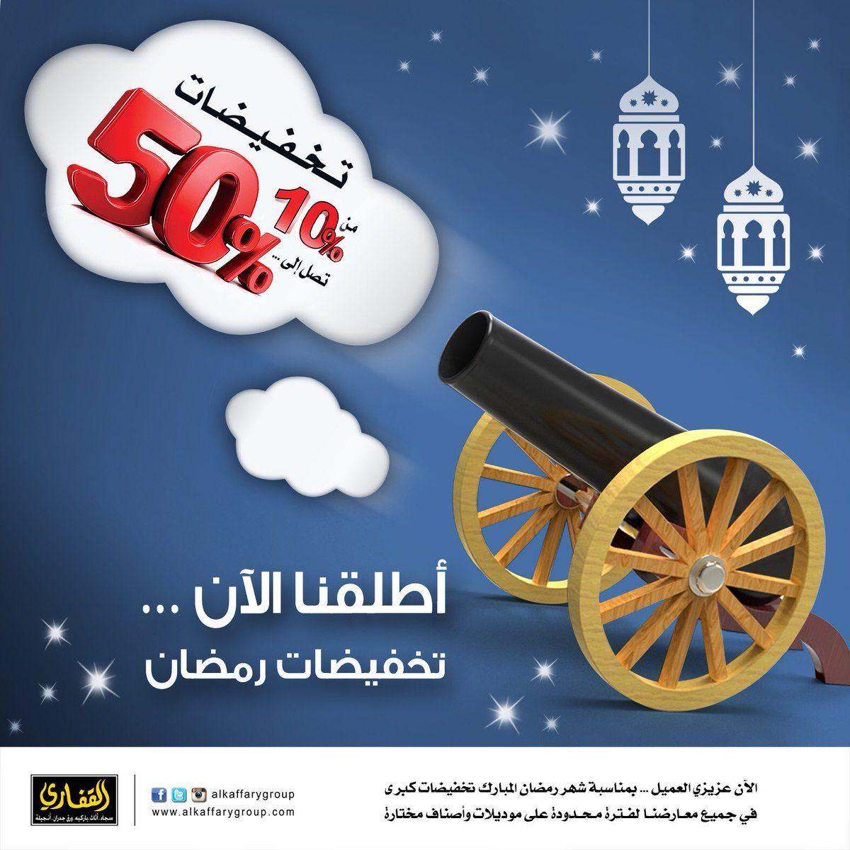 عروض اليوم عروض السعودية 10 Things Convenience Store Products Convenience Store