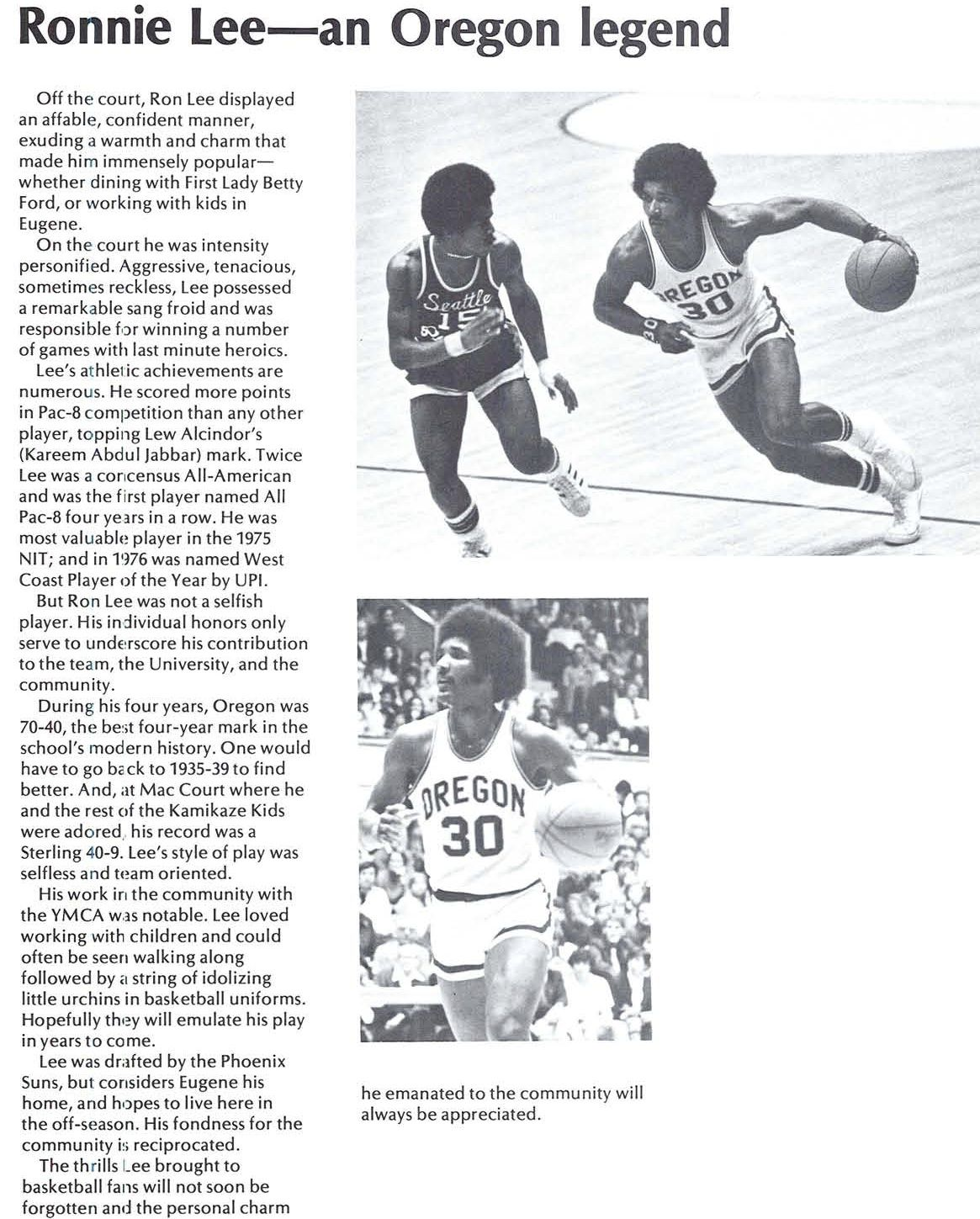 Profile of Oregon basketball player Ronnie Lee 1976. From the 1976 Oregana (University of Oregon yearbook). www.CampusAttic.com