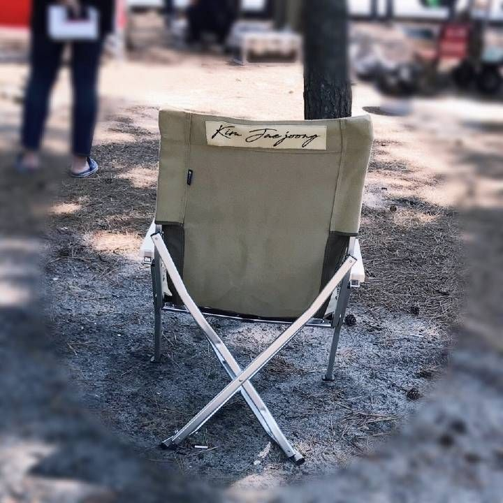 Jaejoong 재중 Customized Chair For Jaejoong Actor 2008 17