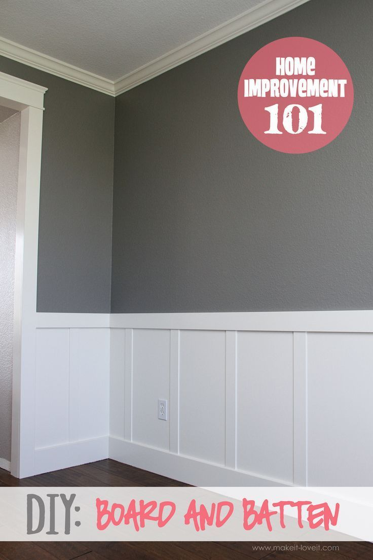 Home Improvement: DIY Board and Batten #boardandbattenwall