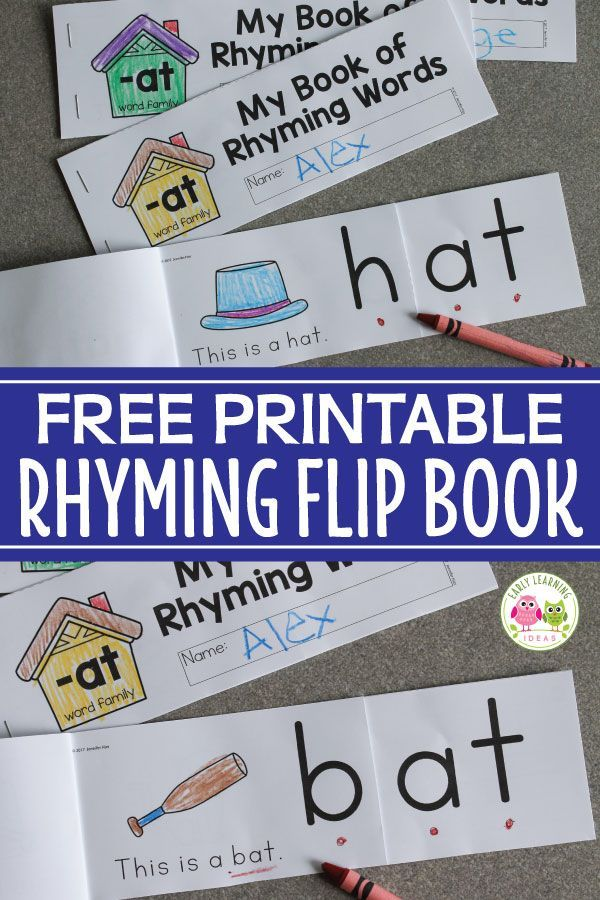 The Free Printable Rhyming Book That will Make Your Kids Flip ...