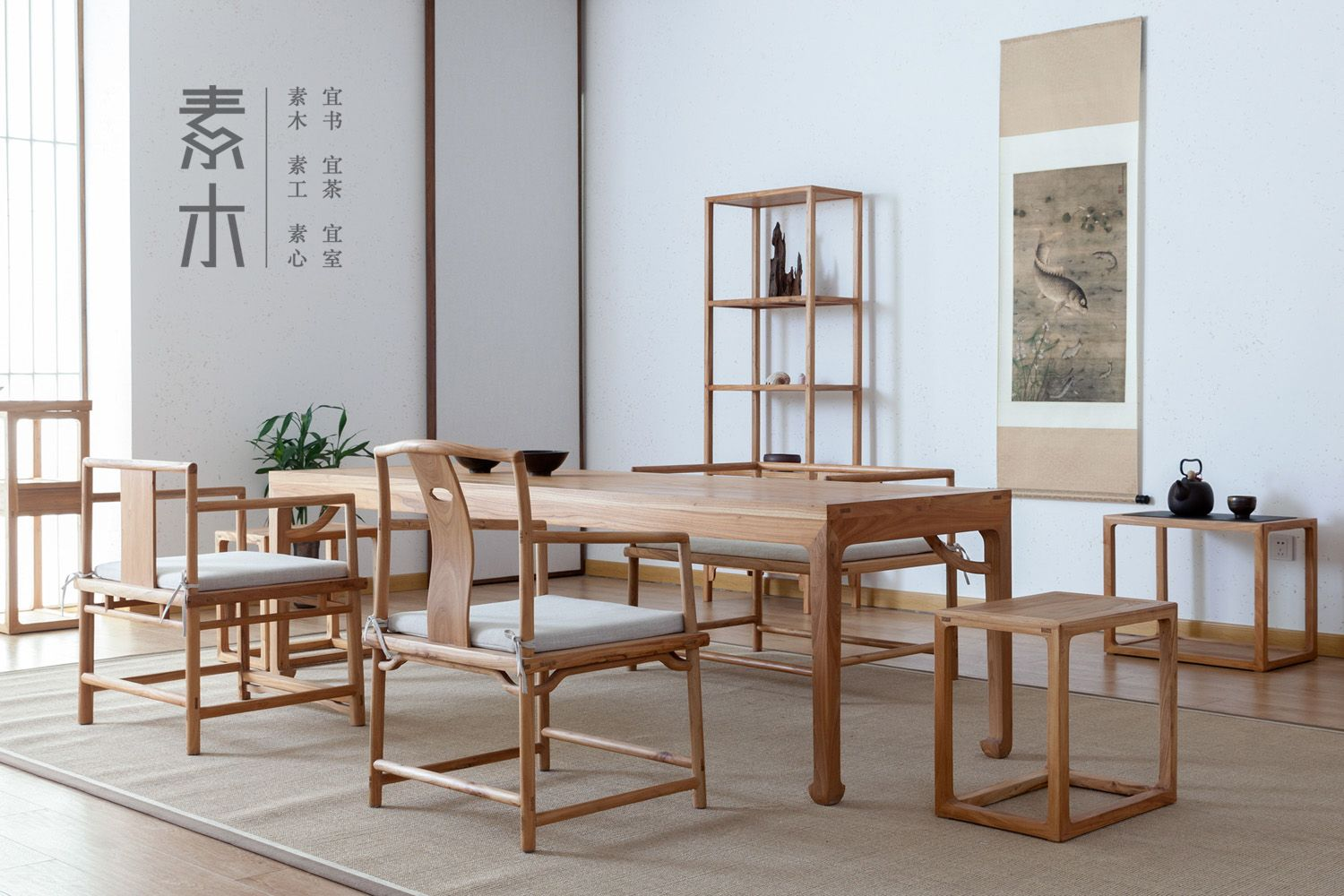 Ming-style Furniture chairs |  | Pinterest | Chinese ...