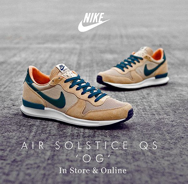 Nike Air Solstice OG QS Mushroom - Le