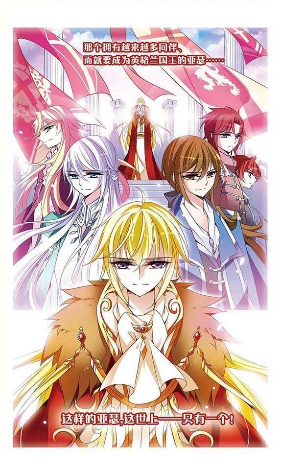 骑士幻想夜83话 堕天使 骑士幻想夜漫画83话 堕天使 骑士幻想夜83回 堕天使 神漫画 anime manga tượng