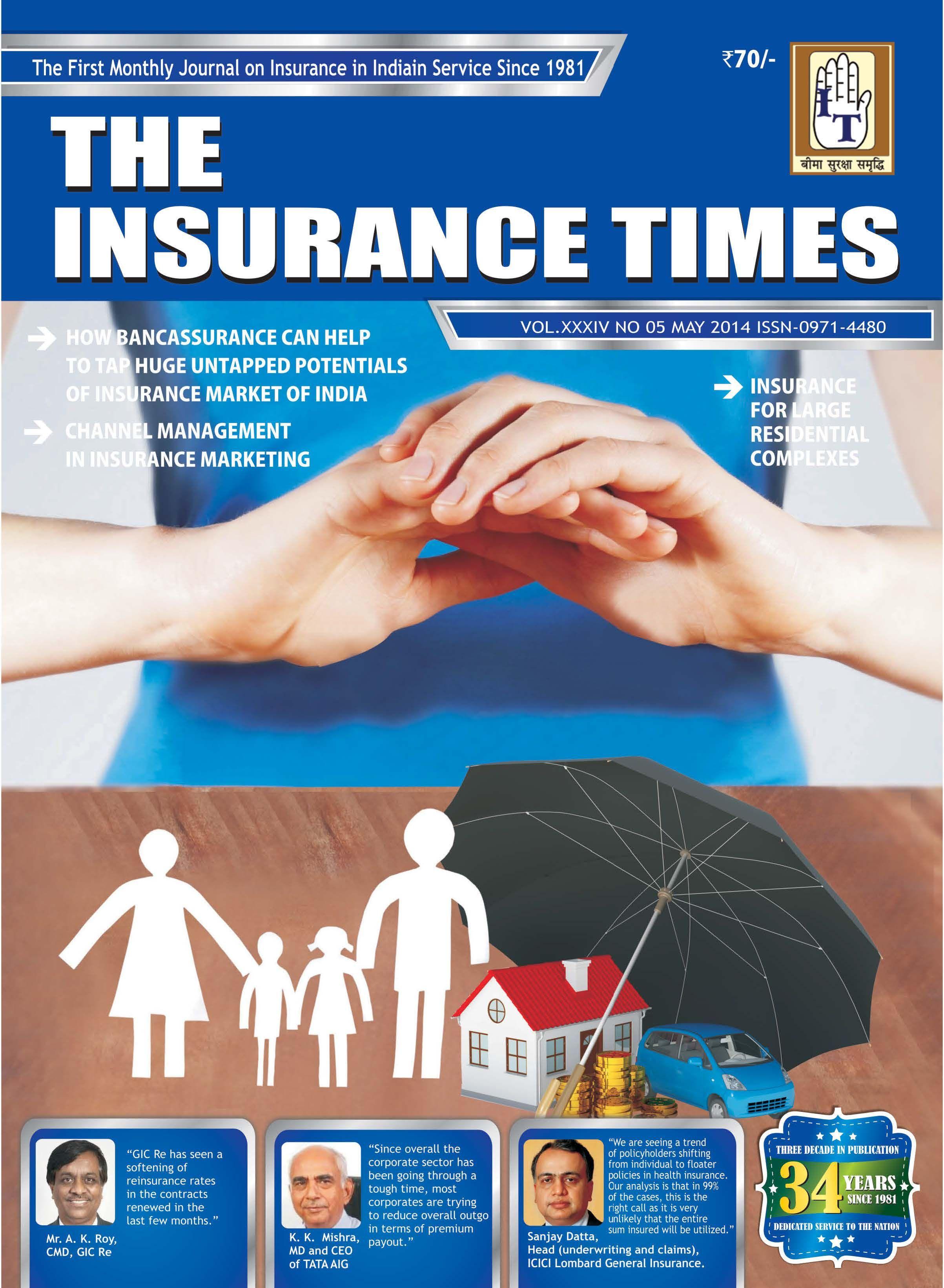 Insurance Subscription