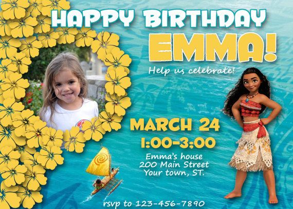 Moana Photo Birthday Invitation Printable Personalized Disney