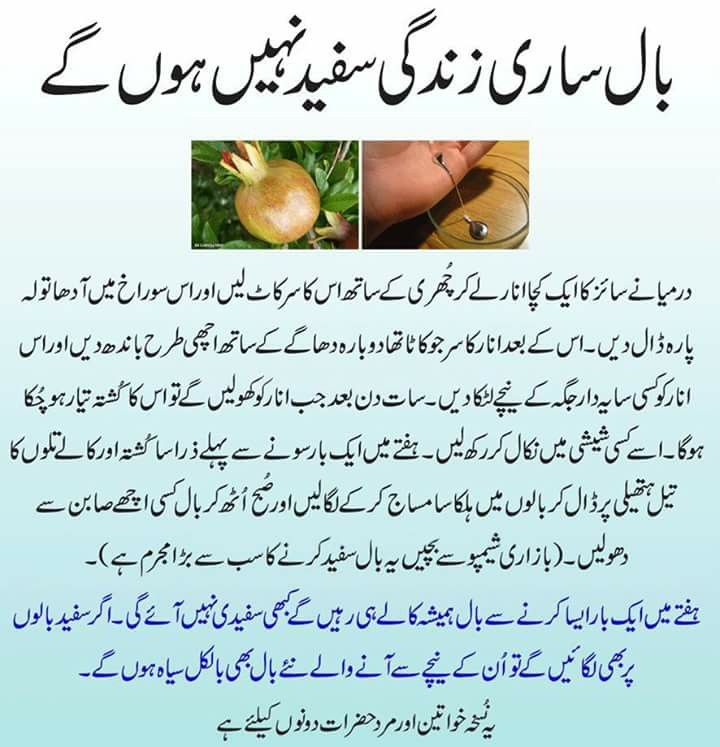 Beaury Tips Health Beauty Tips For Skin Health Knowledge